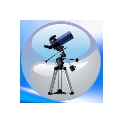 Acheter votre lunette astronomique t lescope chez clic for Acheter miroir telescope