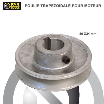 Poulies aluminium diamètre 80 x 24 mm