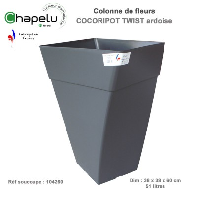 Pot de fleur design colonne Cocoripot Twist 38 x 38