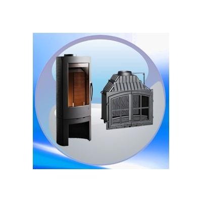chauffage prix discount po les bois inserts chemin es vendus au meilleur prix clic. Black Bedroom Furniture Sets. Home Design Ideas